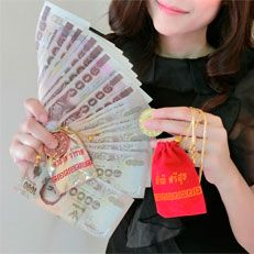 Money Amulet รีวิว